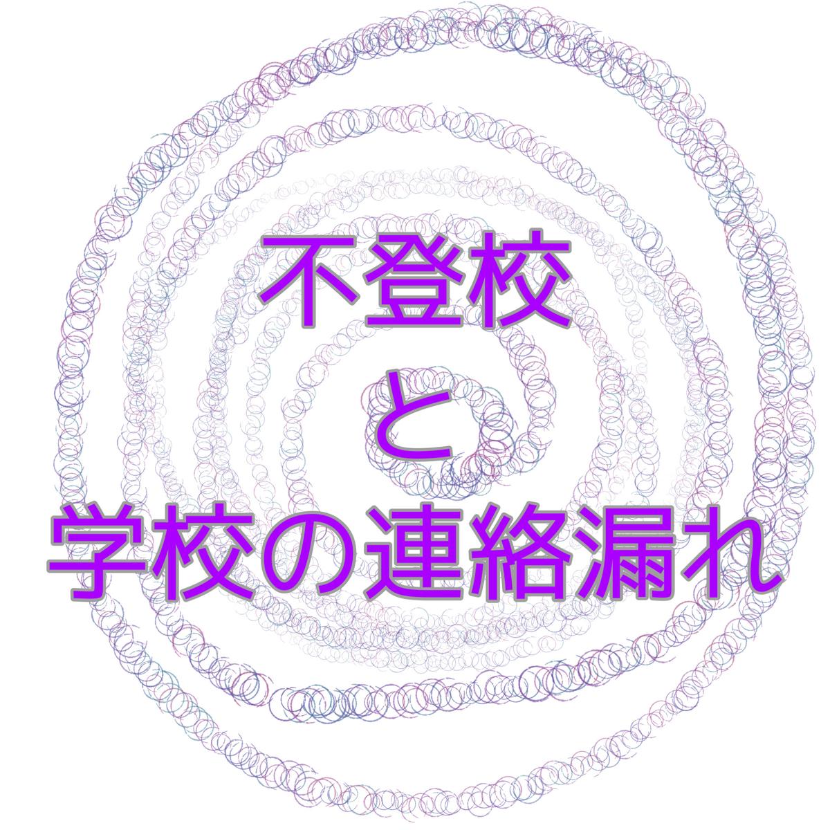 f:id:nanamiyuki:20210913080752j:plain