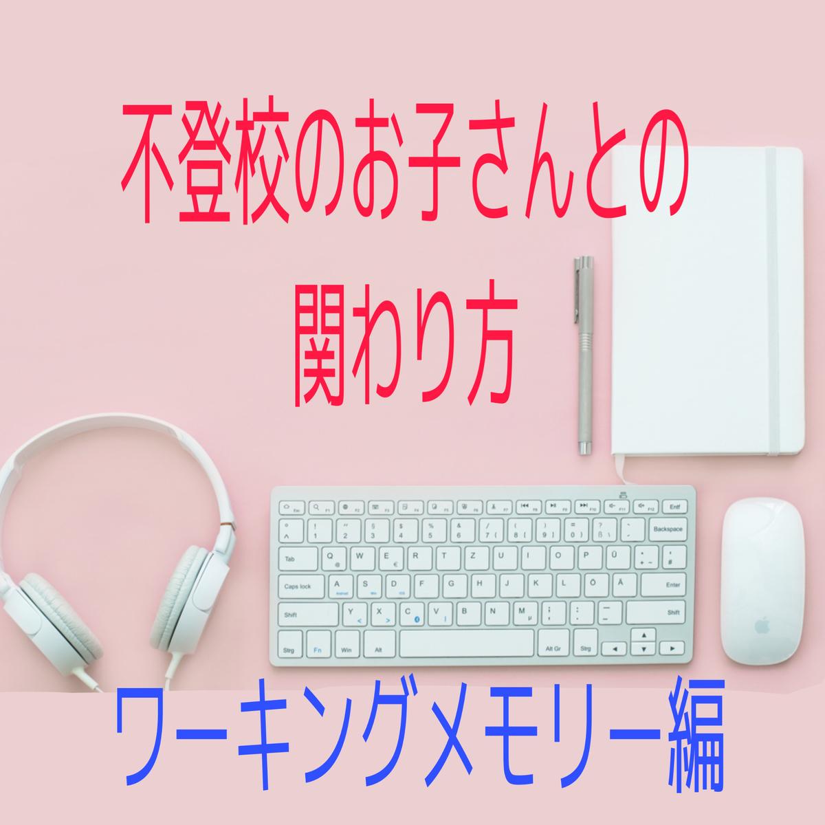 f:id:nanamiyuki:20210916162524j:plain