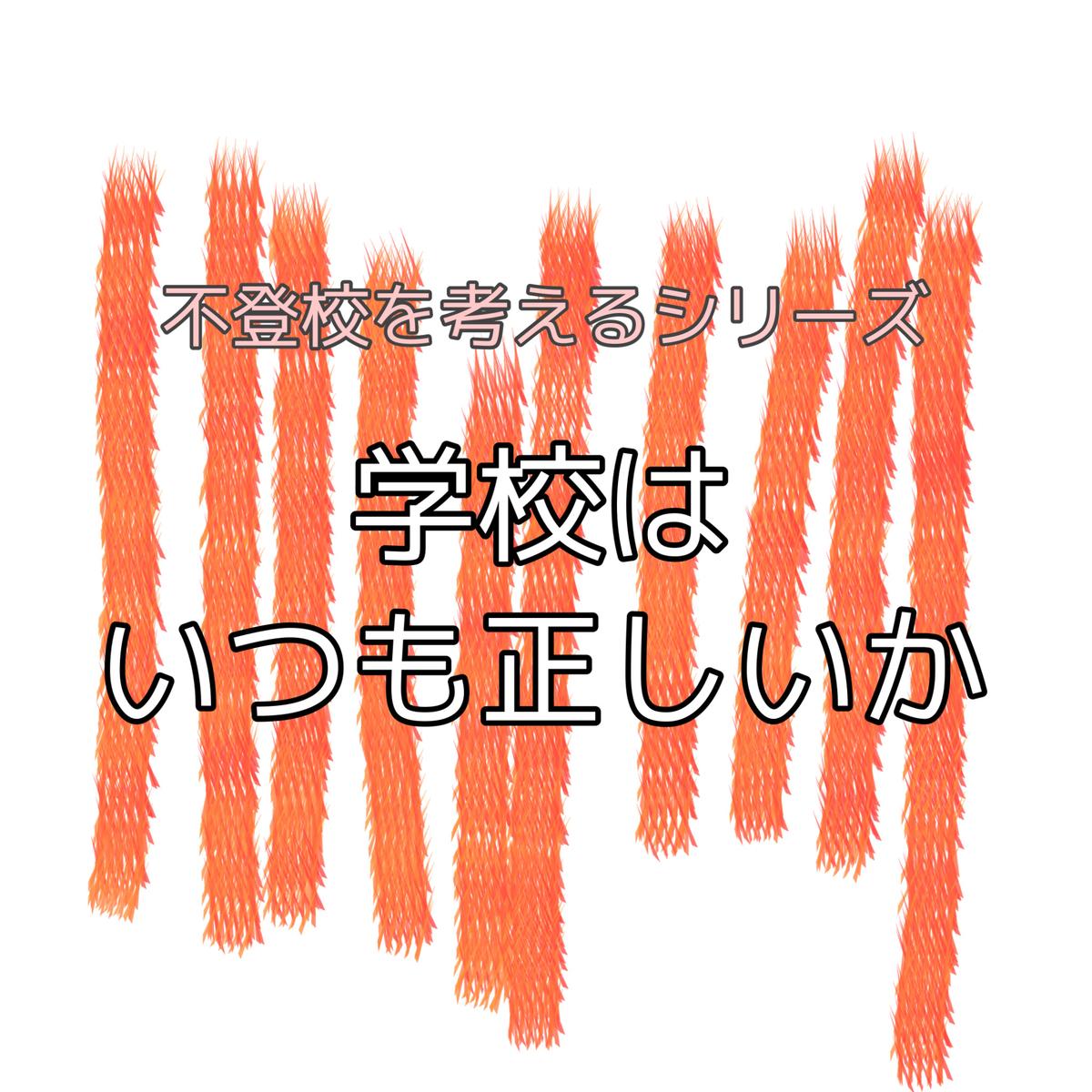 f:id:nanamiyuki:20210917143751j:plain