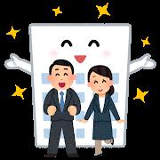 f:id:nanamochi:20181218153020p:plain
