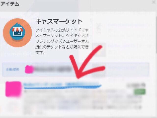 f:id:nanamorikun:20160525011342j:plain
