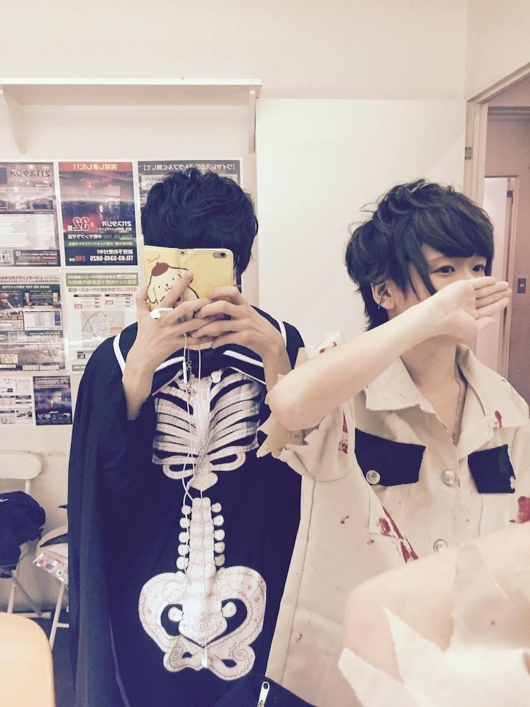 f:id:nanamorikun:20161017023844j:image