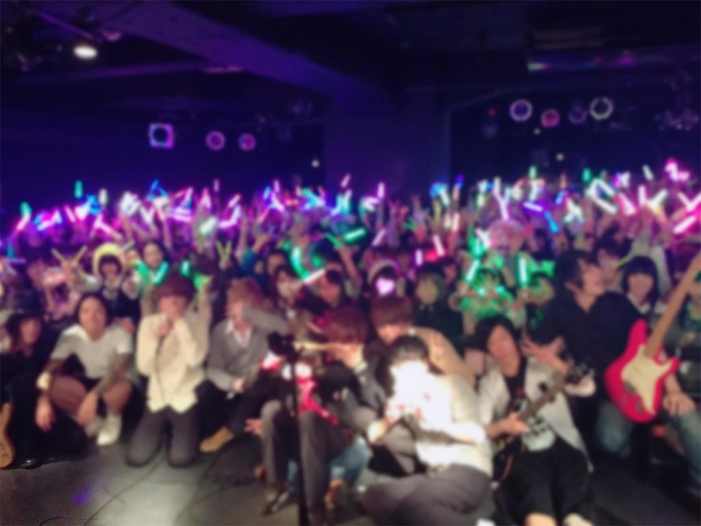f:id:nanamorikun:20161029225856j:image