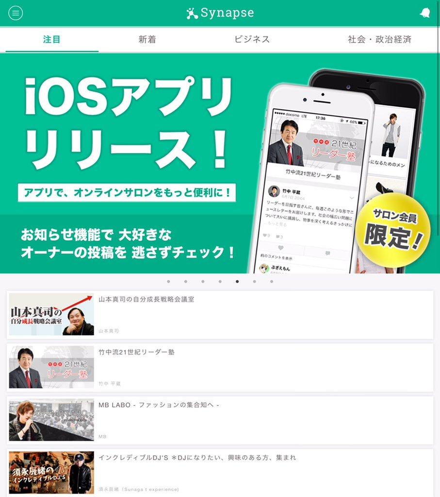 f:id:nanamorikun:20161111151604j:plain