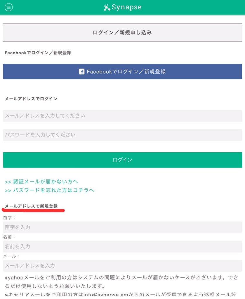 f:id:nanamorikun:20161111154024j:plain