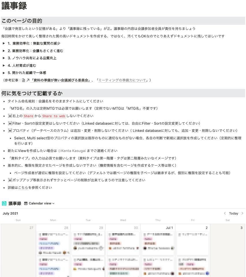 f:id:nanamusic-tech:20210815210724j:plain