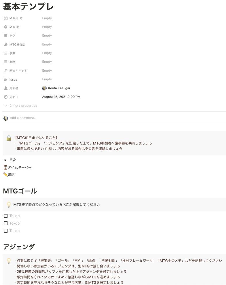 f:id:nanamusic-tech:20210815211114p:plain