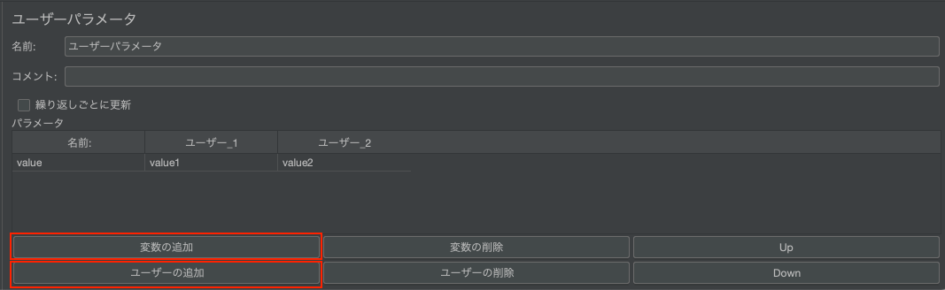 f:id:nanamusic-tech:20210907191339p:plain