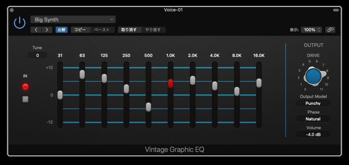 Logic Graphic-EQ画面