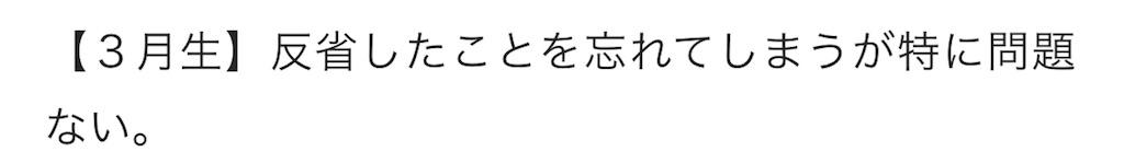 f:id:nanan767:20180802133453j:image
