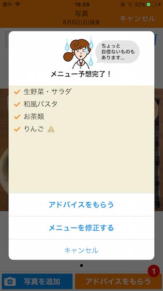 f:id:nanan767:20180806192453p:plain