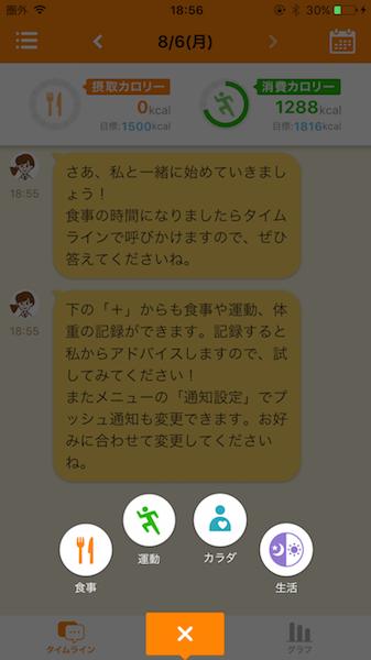f:id:nanan767:20180806200052p:plain