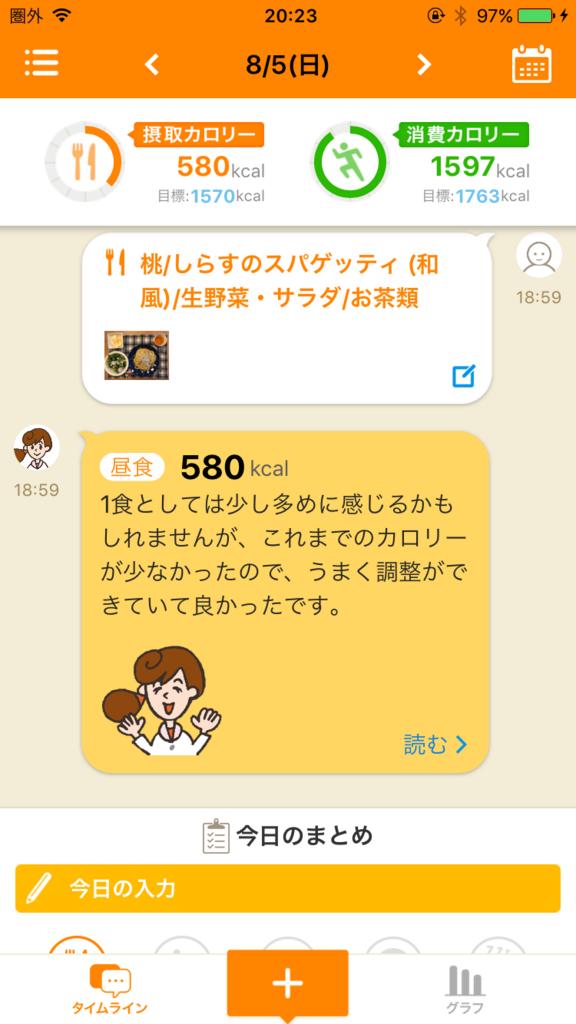 f:id:nanan767:20180806202423p:plain