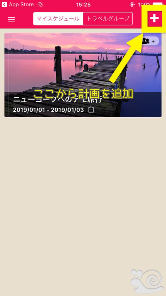 f:id:nanan767:20180820191121p:plain