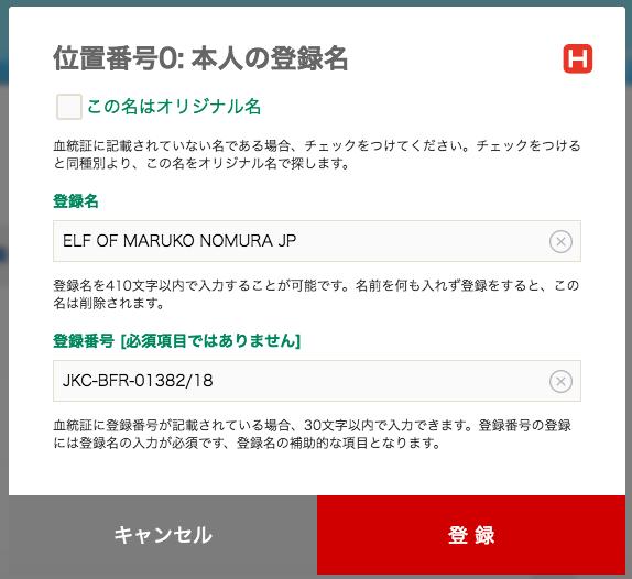 f:id:nanan767:20190110201515p:plain