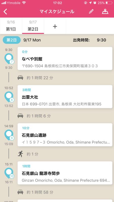 f:id:nanan767:20190315191106p:plain