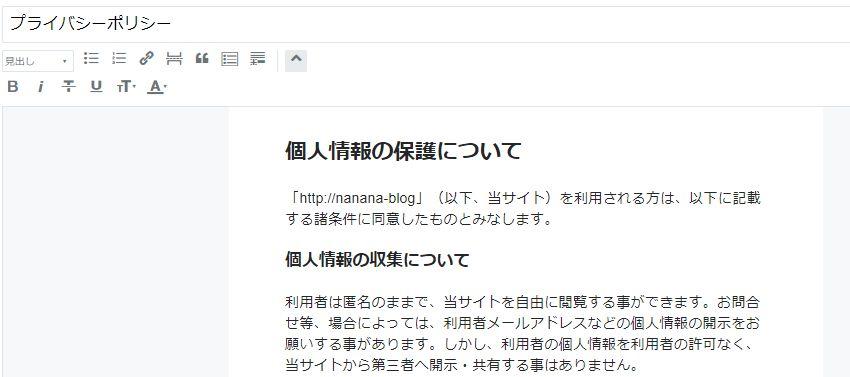 f:id:nanana-blog:20190403000906j:plain
