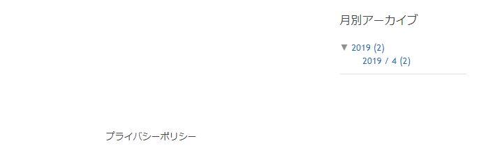 f:id:nanana-blog:20190403003734j:plain