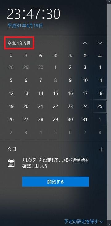 f:id:nanana-blog:20190419235003j:plain