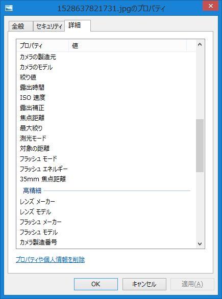 f:id:nanana-blog:20190423232109j:plain