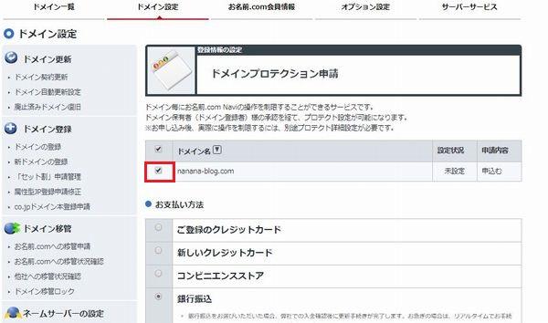 f:id:nanana-blog:20190425235812j:plain