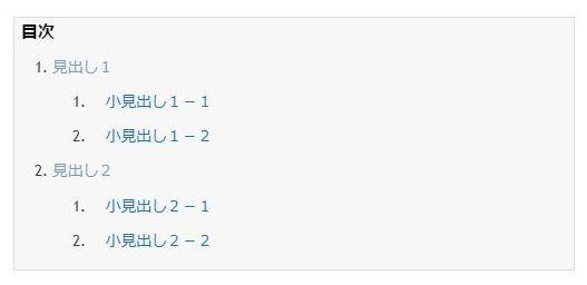 f:id:nanana-blog:20190430234650j:plain