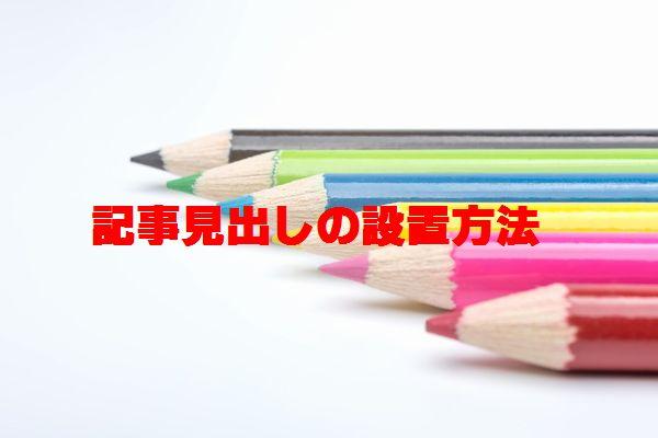 f:id:nanana-blog:20190501000621j:plain