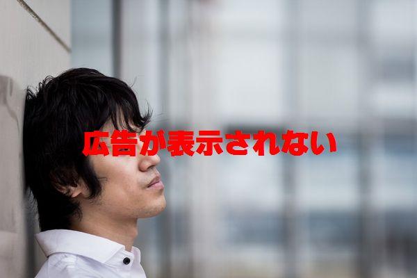 f:id:nanana-blog:20190502000616j:plain