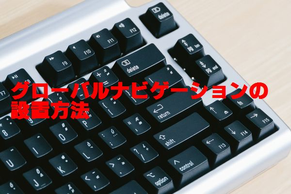 f:id:nanana-blog:20190505214714j:plain