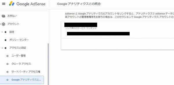 f:id:nanana-blog:20190507000438j:plain