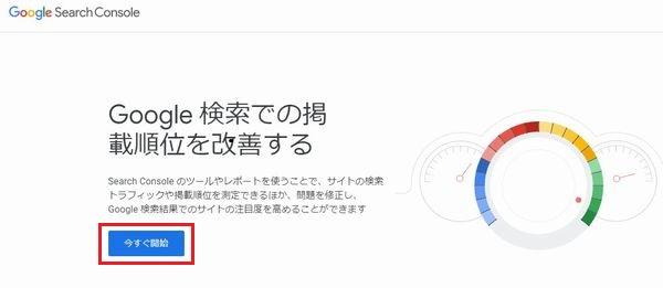 f:id:nanana-blog:20190509230259j:plain