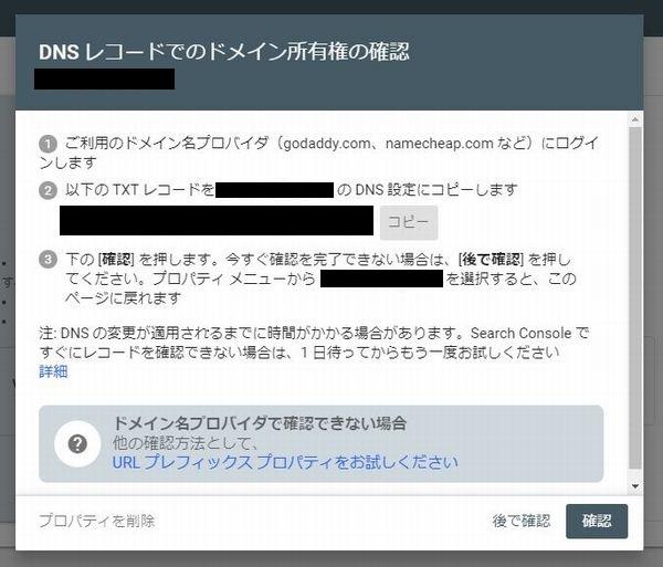 f:id:nanana-blog:20190509231415j:plain