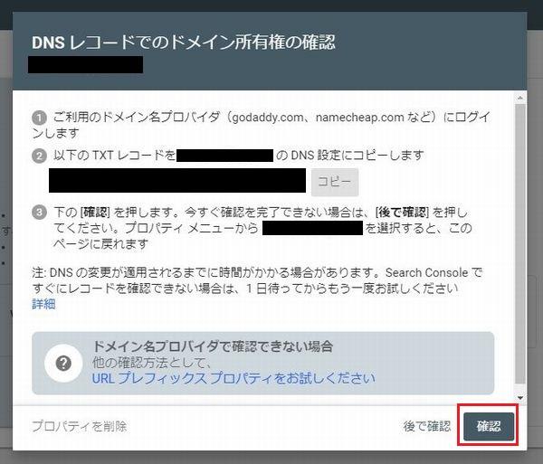 f:id:nanana-blog:20190509232835j:plain
