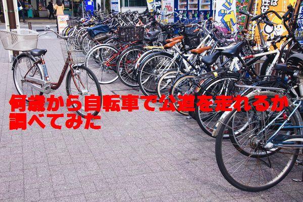 f:id:nanana-blog:20190514222847j:plain