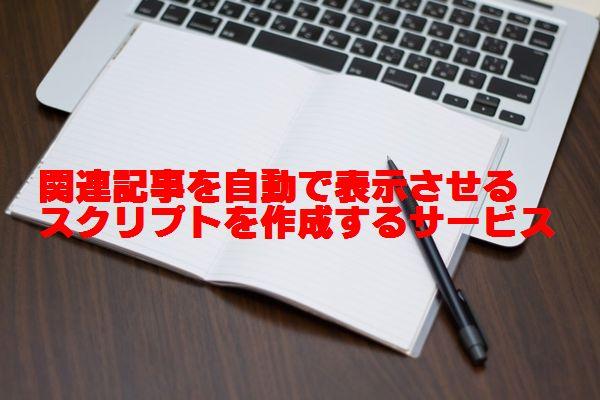 f:id:nanana-blog:20190525203358j:plain