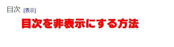f:id:nanana-blog:20190528220536j:plain