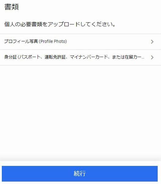 f:id:nanana-blog:20190601222350j:plain