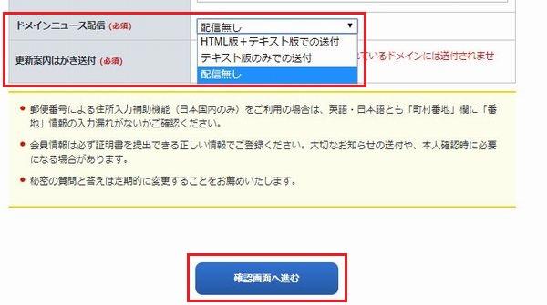 f:id:nanana-blog:20190602234008j:plain