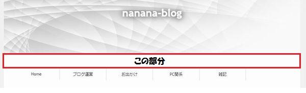 f:id:nanana-blog:20190603231435j:plain