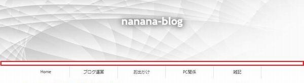 f:id:nanana-blog:20190603233600j:plain