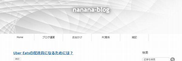 f:id:nanana-blog:20190603233629j:plain
