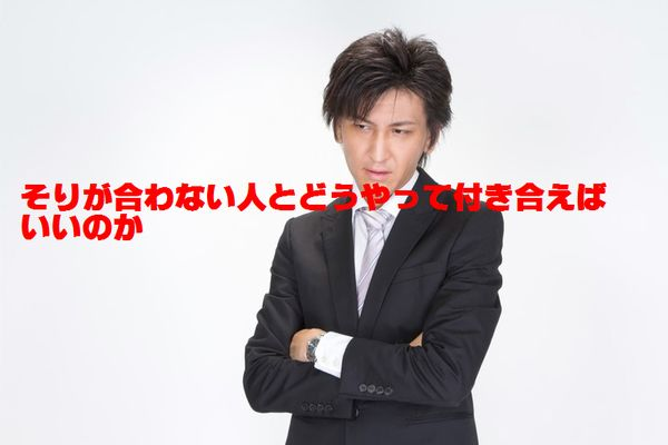 f:id:nanana-blog:20190607220152j:plain