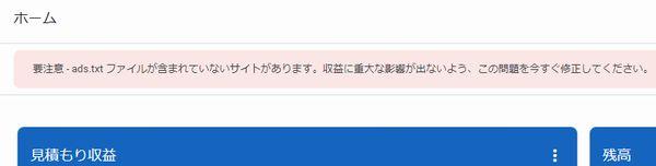 f:id:nanana-blog:20190616003024j:plain