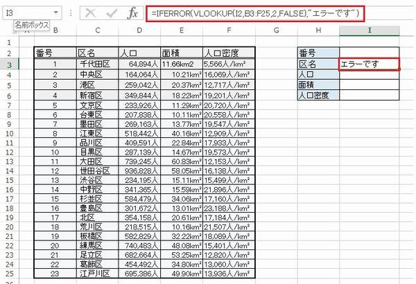 f:id:nanana-blog:20190706003126j:plain