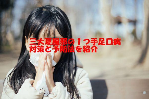 f:id:nanana-blog:20190809213918j:plain