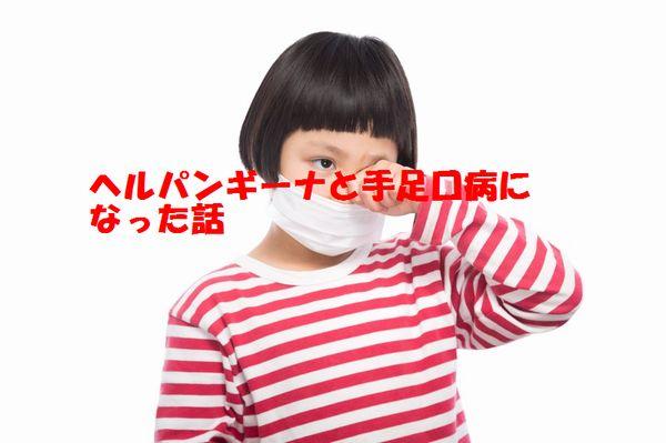f:id:nanana-blog:20190816215217j:plain