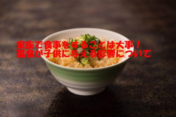 f:id:nanana-blog:20190817213918j:plain