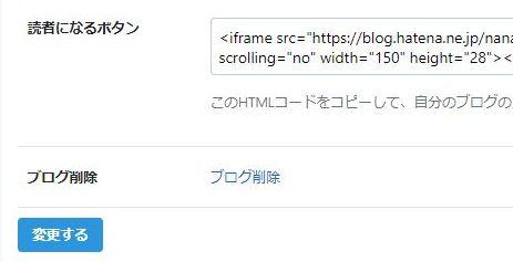 f:id:nanana-blog:20190911223018j:plain