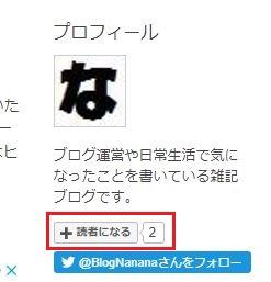 f:id:nanana-blog:20190911231319j:plain