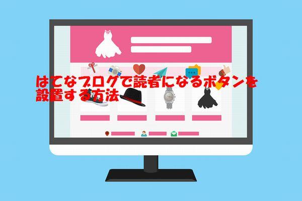 f:id:nanana-blog:20190912215520j:plain